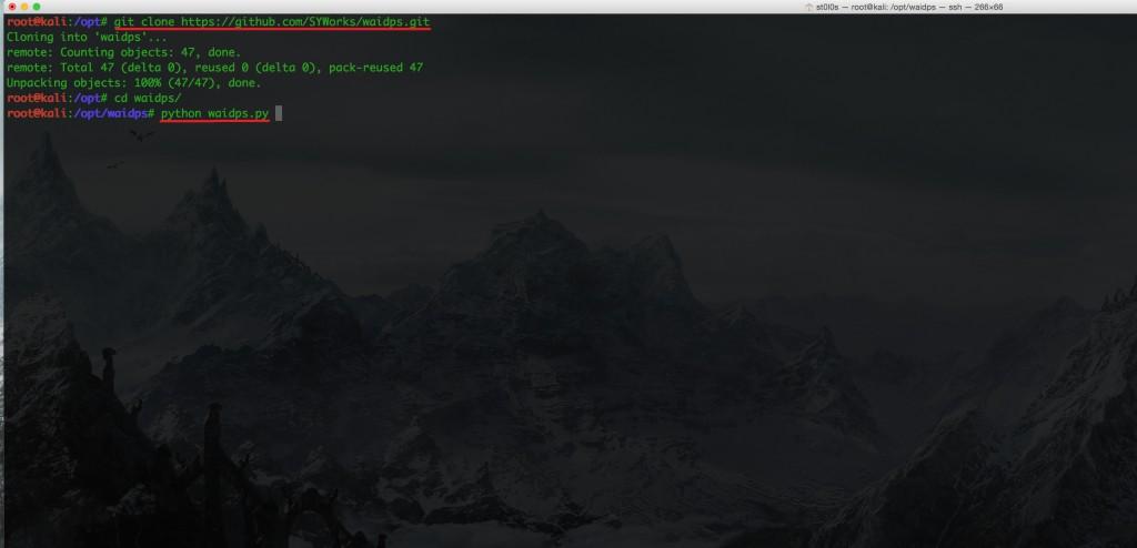 waidps_install