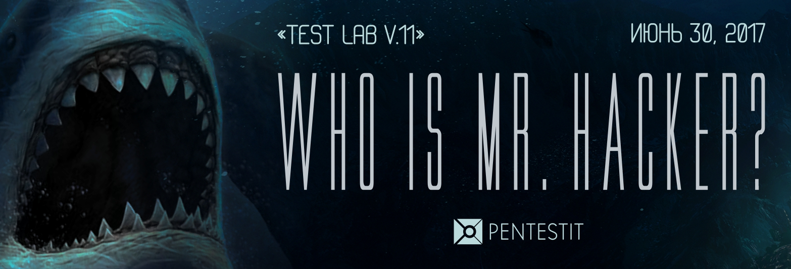 Penetration test lab v.11